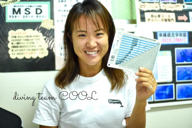 沖縄PADIインストラクタ-コース