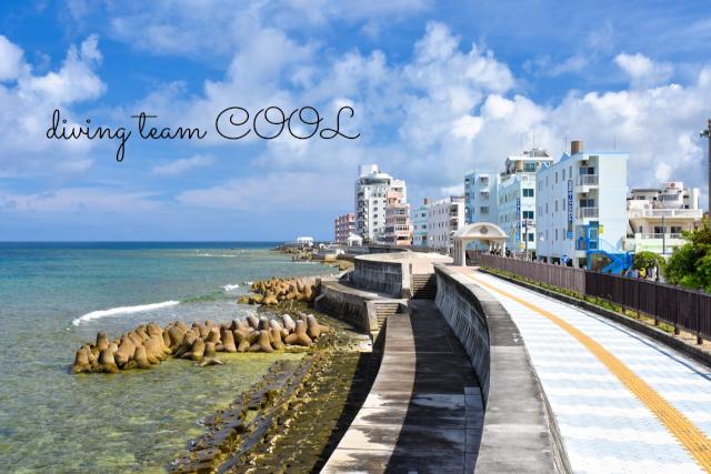 沖縄ダイビング 砂辺
