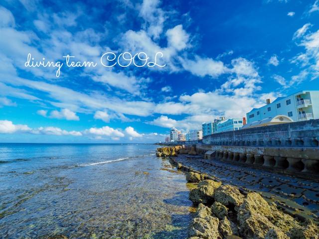沖縄 砂辺海岸
