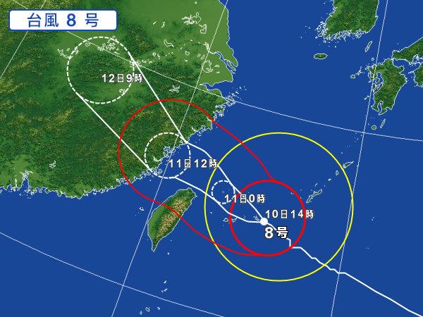 沖縄 台風8号