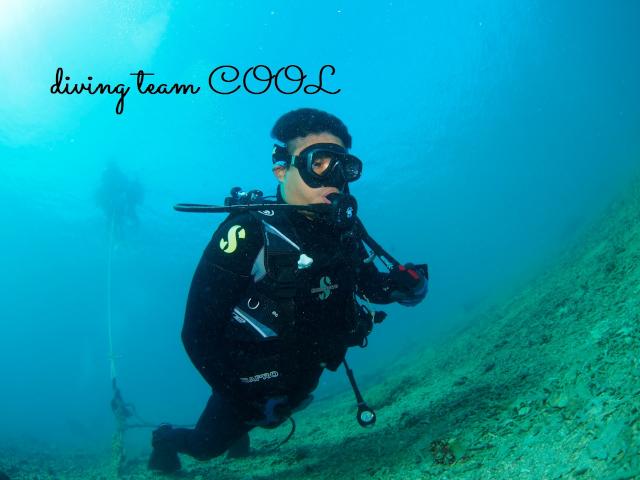 沖縄 オープン・ウォーター・ダイバー講習