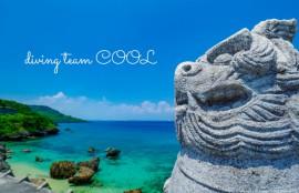 沖縄 シーサーと海