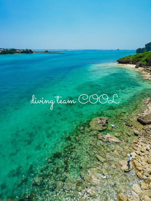 沖縄 夏の沖縄の海