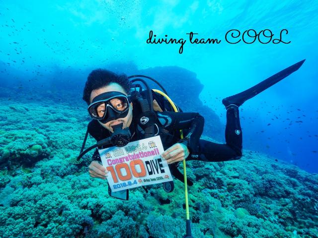 沖縄ファンダイビング 100本記念ダイブ