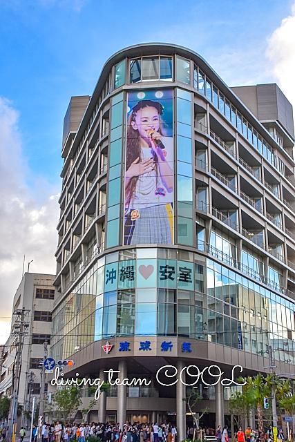 沖縄 安室ちゃん
