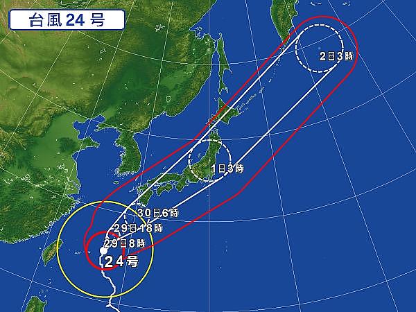 沖縄 台風24号