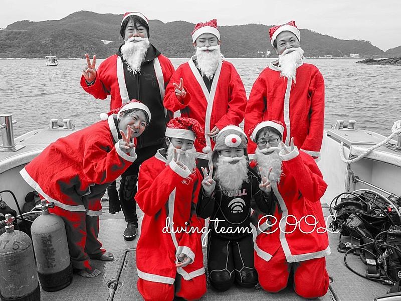 沖縄ダイビング サンタクロース