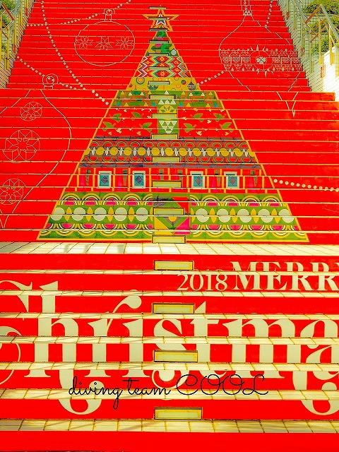 沖縄ダイビング レトロ クリスマス