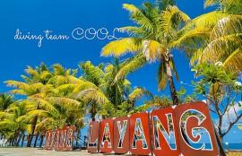 ラヤンラヤン島