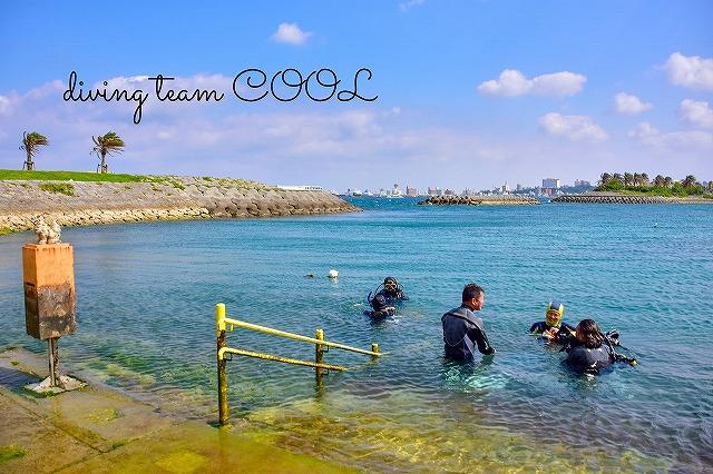 沖縄ダイビングインストラクター取得
