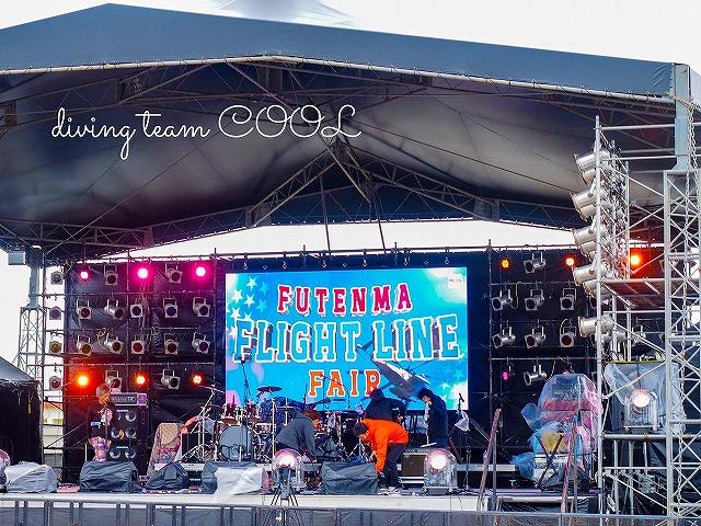 沖縄観光写真 普天間フライトライン・フェア2019