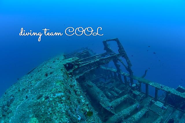 沖縄 USSエモンズ沈船ダインビング