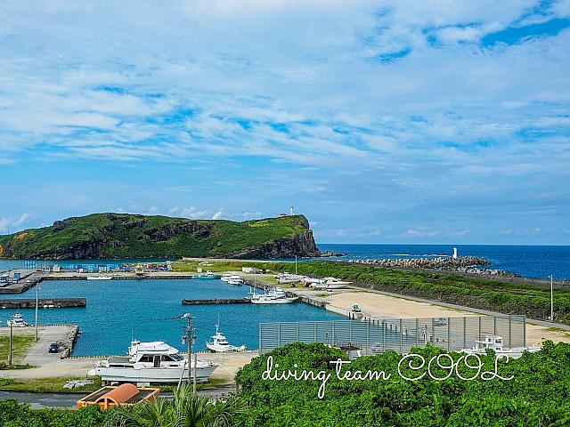 久部良港と西崎灯台
