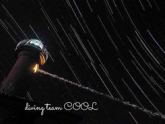沖縄灯台と星空