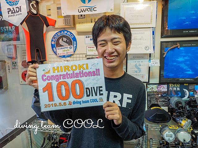 沖縄 100記念ダイブ