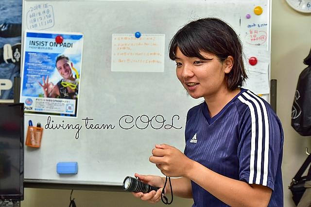 沖縄 知識開発のプレゼンテーション