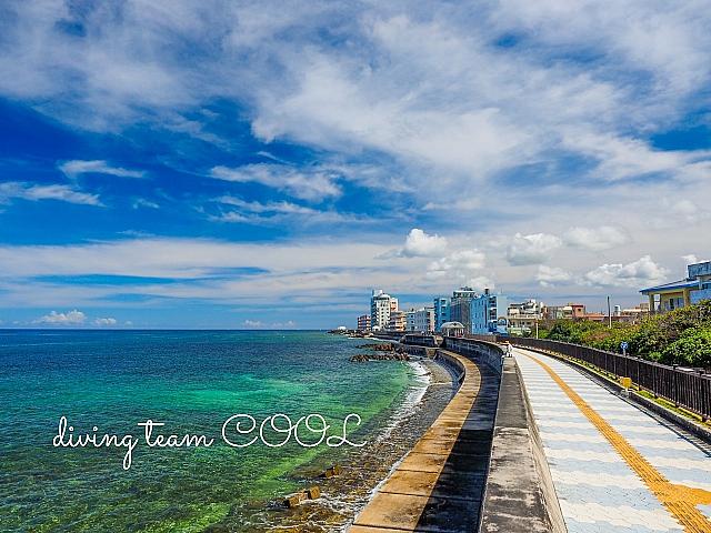沖縄ダイビング 砂辺海岸