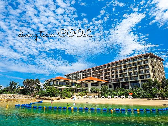 沖縄 リゾートホテル