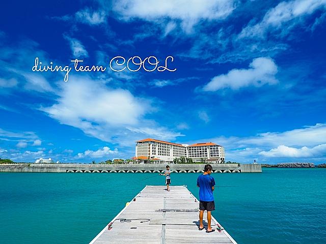 沖縄ダイビング 瀬良垣漁港