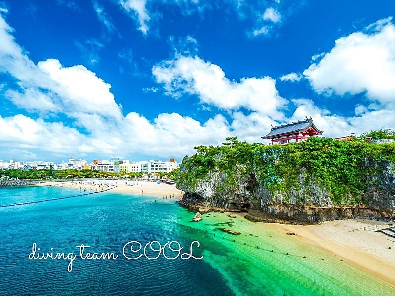 沖縄ダイビング 波上宮