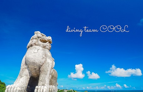 沖縄ダイビング シーサーと海