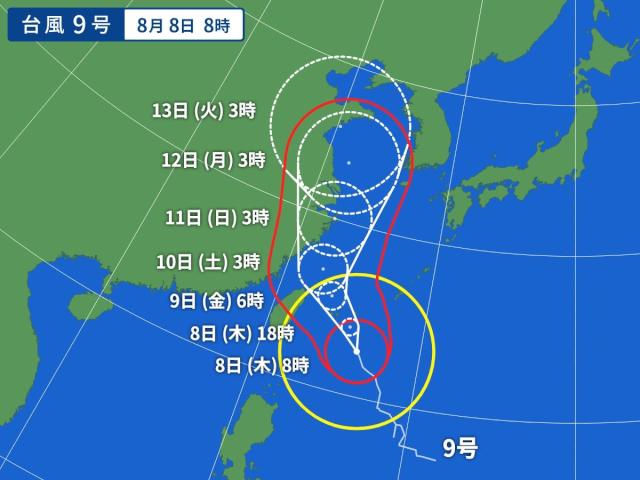 沖縄ダイビング 台風9号