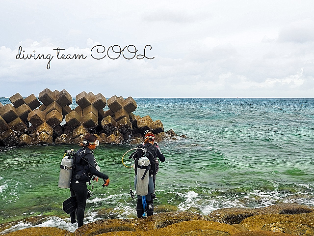 沖縄ダイビング オープンウォーターダイバー講習