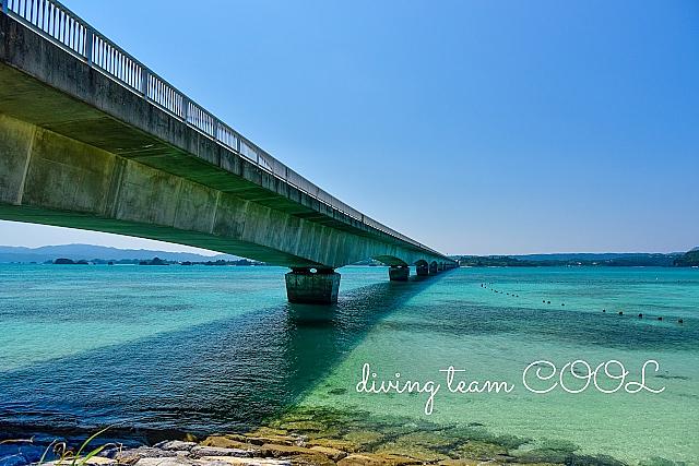 沖縄ダイビング 古宇利大橋