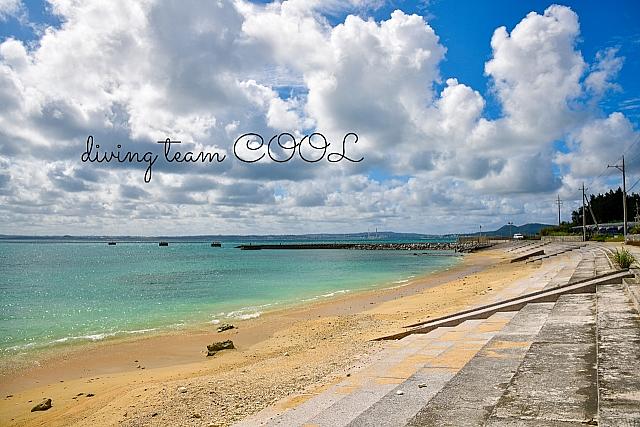 沖縄ダイビング レッドビーチ