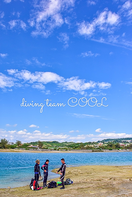 沖縄ダイビング 奥武島