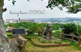 沖縄ダイビング 富盛の石彫大獅子