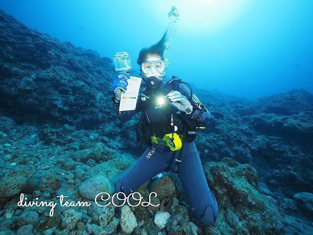 沖縄ダイビング アドバンス講習