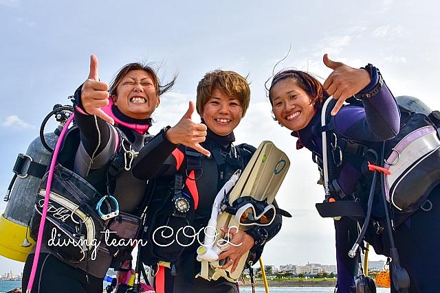 沖縄ダイビング PADIインストラクター開発コース