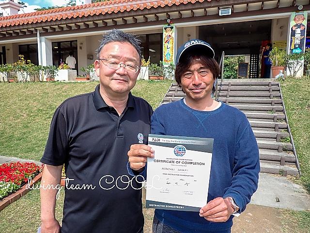 沖縄 PADI インストラクター試験