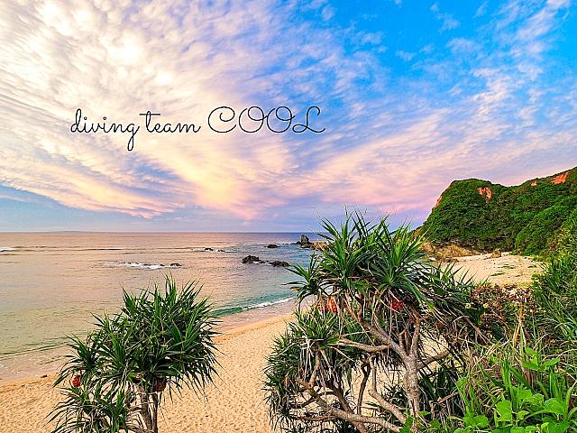 #沖縄穴場ビーチ