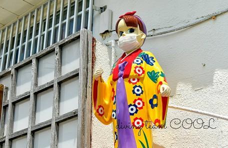 沖縄 琉球人形