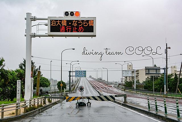 沖縄泊大橋