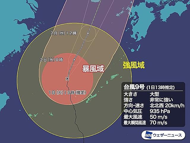 沖縄台風9号