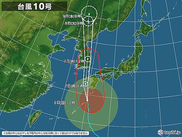 沖縄台風10号