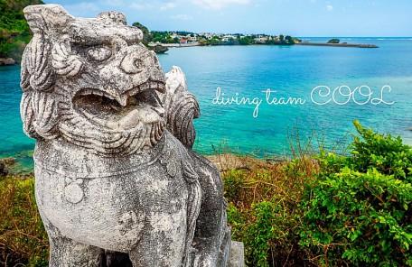 沖縄シーサー
