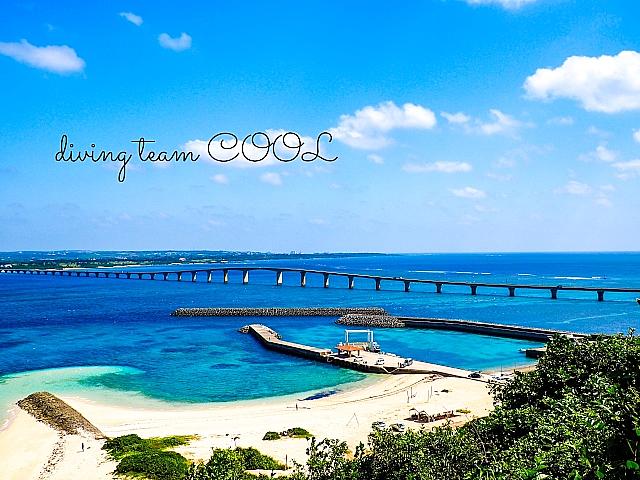 沖縄来間大橋