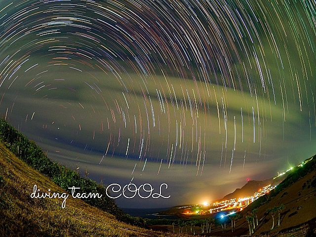 沖縄 久部良と星空