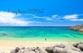 #沖縄ビーチ